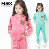 MDX Children's clothes